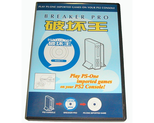 PSTwo/PS2 Breaker Pro V1.1 CD (NTSC)